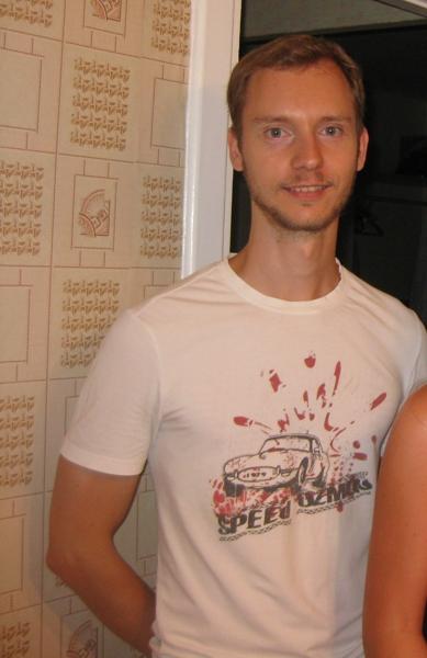 Мирослав