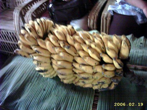 Банансы созрели