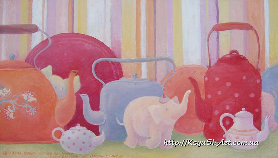Некоторые слоники похожи на чайники