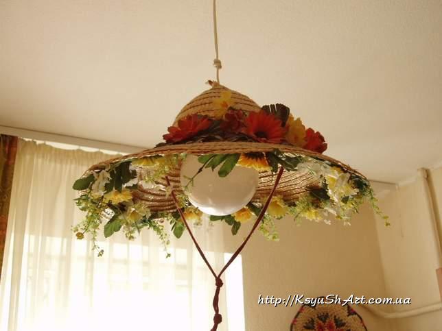 Лампа-шляпа