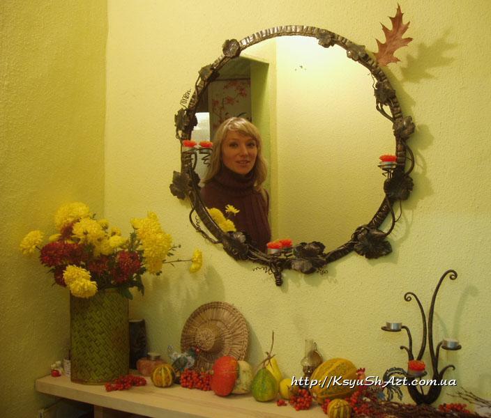 Зеркало с осенним натюрмортом