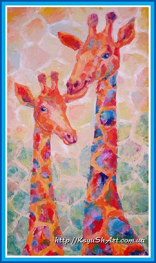 Влюблённые жирафы