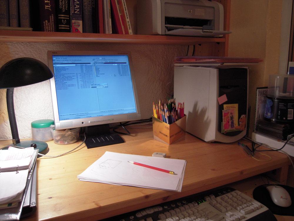 Рабочиий стол