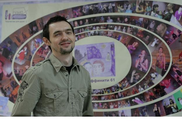 Макс Богородиченко