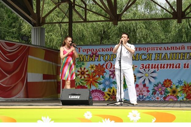 Юля и Дима с песней про Москву