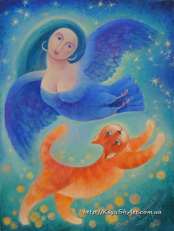 Синяя Птица, Рыжий Кот