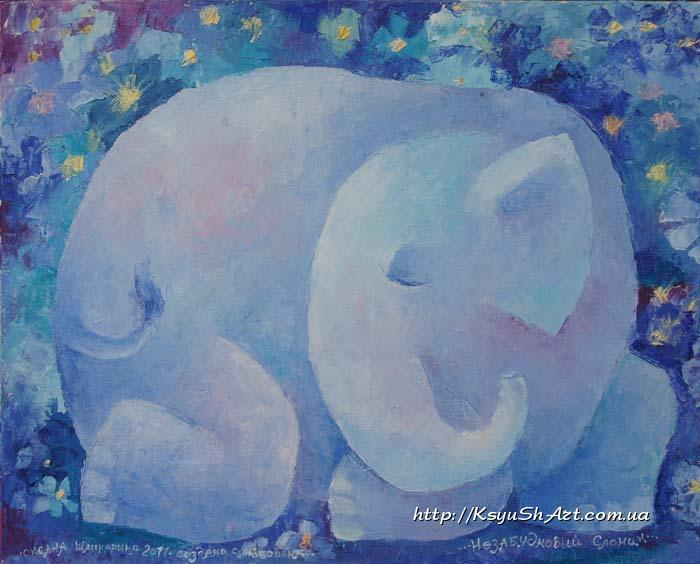 slonik-nezabudkovy