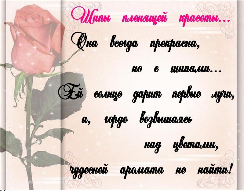 14 03 2012 наталья протасевич